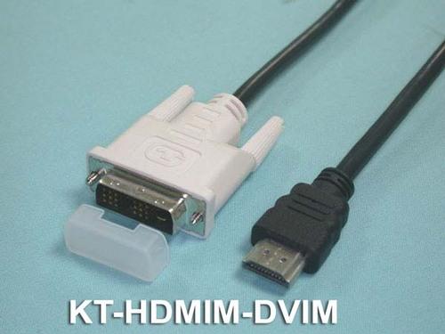 KT-HDMIM-DVIM-XX